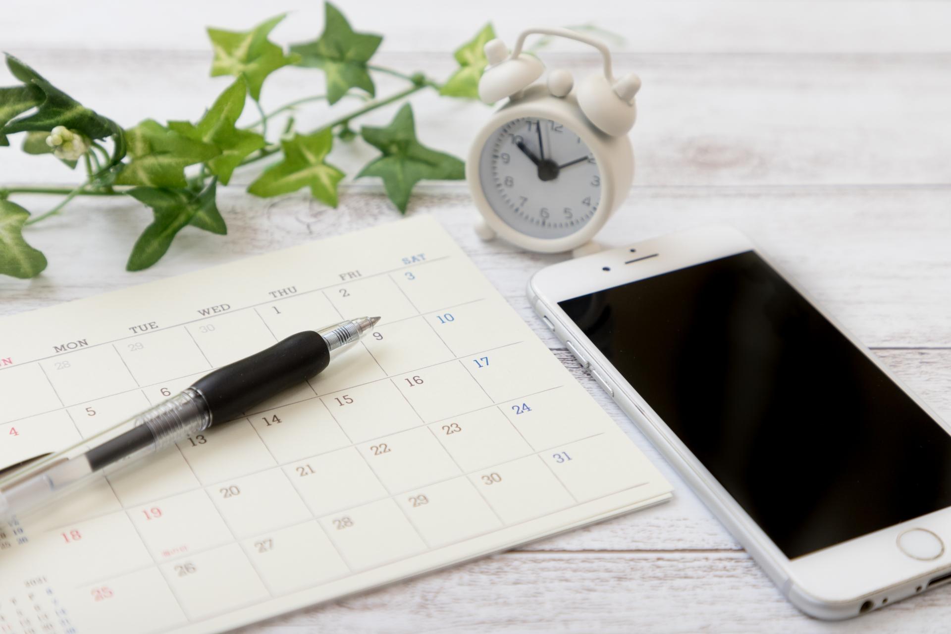 カレンダーで予約するイメージ